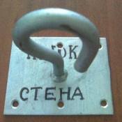 Крюк настенный GHP12