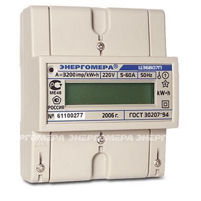 1-ф лічильник ЦЭ6807Б-U К 1 220В 5-60А М6 Р5 (дин.рейка)