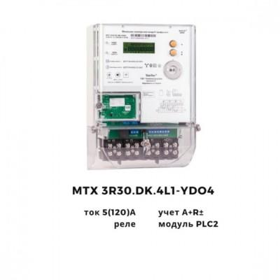 Трехфазный счетчик MTX 3R30.DK.4L1-YDO4 прямого включения