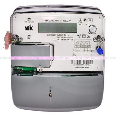 Трехфазные счетчики HIK 2300 АР6Т 3x100В 5(80)