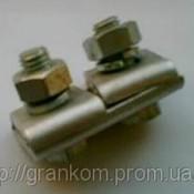 Зажим плашечный ПА1-1 (16-50) мм. кв.