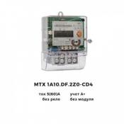 Однофазный счетчик MTX 1A10.DF.2Z0-CD4